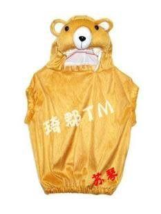 cos六一表演卡通動物老鼠服裝小熊