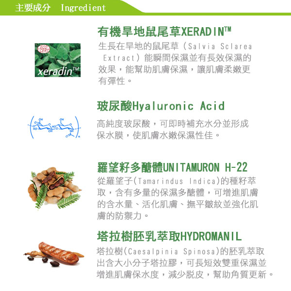 butyfarm 玻尿酸長效保濕精華液 50ml