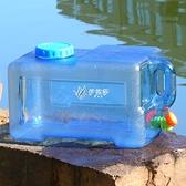 儲水桶 戶外水桶塑料家用純凈水桶裝水儲水飲茶桶容器車載方形水箱帶龍頭 快速出貨
