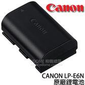 CANON LP-E6N 7.2V 1865mah 原廠鋰電池 (免運) 有包裝非裸裝 LP-E6 改款