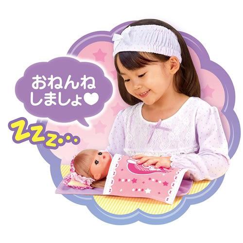 小美樂娃娃 小美樂晚安組_PL51455