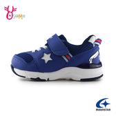 Moonstar月星男童鞋 機能鞋 足弓鞋墊 速乾 運動鞋 慢跑鞋 快乾機能鞋 J9615#藍色◆OSOME奧森鞋業