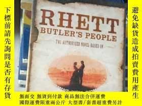 二手書博民逛書店Rhett罕見Butlers PeopleY15389 出版20