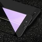 【TG】光面紫光碳纖維軟邊 鋼化膜 apple iphone X 8 iphone 7 plus iphone 6s plus保護貼鋼化玻璃膜