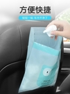 【清簡嚴選】車載垃圾袋粘貼式汽車內用垃圾桶車掛式后排多功能可折疊置物收納