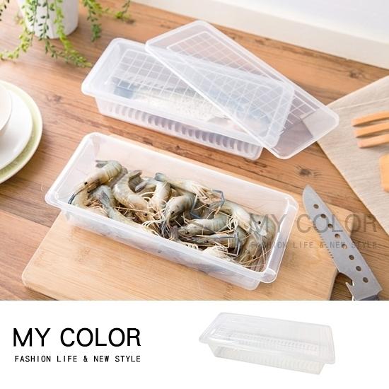 瀝水盒 收納盒 塑料盒 透明塑料盒 餐具收納盒 筷筒 透明瀝水保鮮盒(小號)【J156】color me