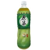 原萃 日式綠茶 無糖 1250ml (12入)/箱【康鄰超市】