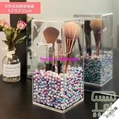 化妝刷收納桶透明桌面梳妝臺美妝收納筒防塵帶蓋收納盒【樹可雜貨鋪】