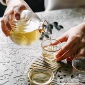 繪市集日式清酒壺玻璃酒具套裝創意錘紋燒酒壺家用果酒梅酒醒酒器 中秋節全館免運