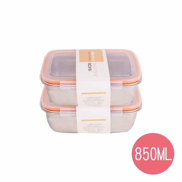 KOM►日式萬用保鮮盒-蜜桃橘850ML(兩入)