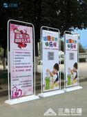 門型x展架廣告牌展示架立式易拉寶海報架子落地式設計製作ATF 三角衣櫃