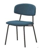 【南洋風休閒傢俱】單椅系列 -美娜菲爾布餐椅 鐵管洽談椅 休閒椅 CM1068-1-2