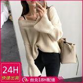 梨卡★現貨 - 秋冬氣質甜美純色寬鬆舒適針織毛衣上衣B997