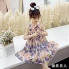女童洋裝夏季新款2020韓版時尚連身裙夏裝洋氣兒童小女孩雪紡裙子潮流 HR133【極致男人】