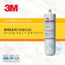 3M CFS8112S CFS8112-...