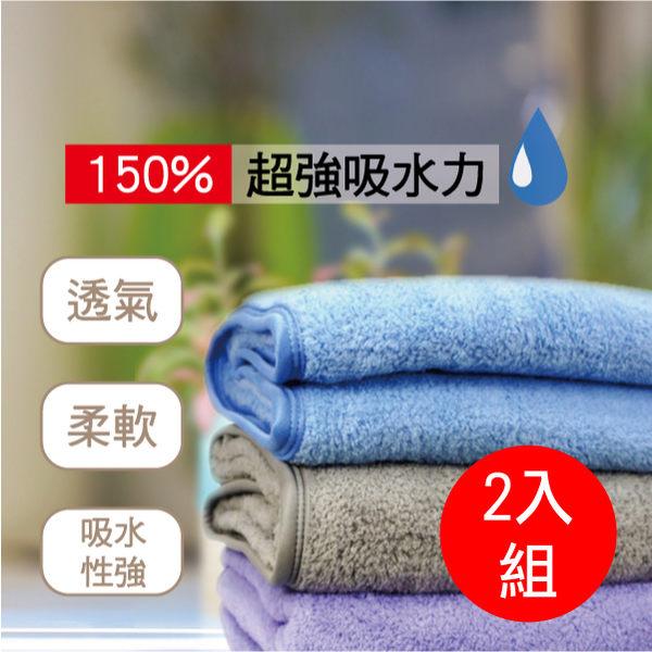 台灣製3M超吸水開纖紗毛巾(2入組)