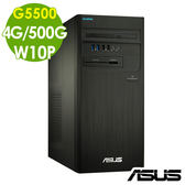 【現貨】 ASUS電腦 M640MB G5500/4G/500G/W10P 文書商用電腦