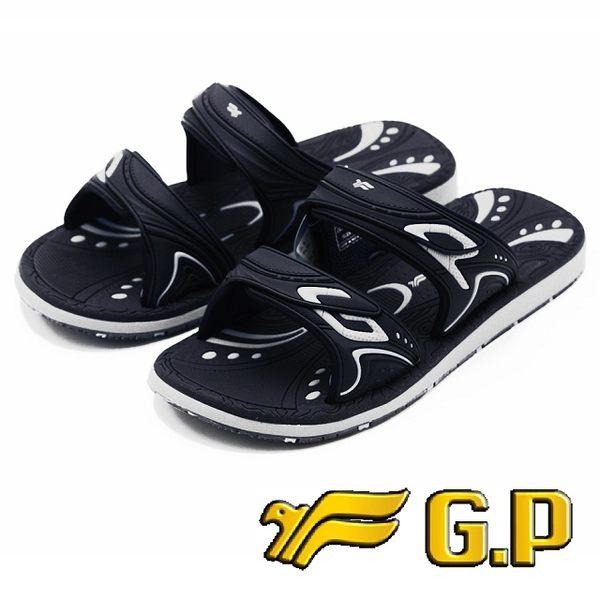 【G.P】時尚休閒舒適拖鞋 男款-黑(另有紅、藍)