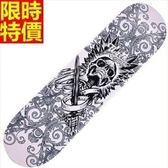 成人滑板-個性骷髏守衛酷炫時尚蛇板66ah47【時尚巴黎】