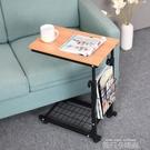 北歐簡約現代可移動床邊桌升降小茶幾邊幾懶人電腦桌沙發邊小書桌QM 依凡卡時尚