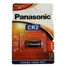 Panasonic CR2 盒裝鋰電池 適用FUJIFILM MINI 25 50 55 70 90 Pivi MP-70 MP-100 MP-300