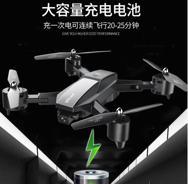 空拍機 無人機航拍4k高清專業小型直升飛行器兒童玩具遙控飛機 雙電池【快速出貨八折下殺】