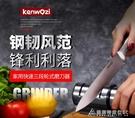 磨刀器家用多功能廚房磨刀石快速磨定角磨刀工具磨棒 交換禮物