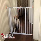 寵物狗圍欄狗狗籠子柵欄門欄室內大型犬樓梯隔離欄防護欄 全店88折特惠