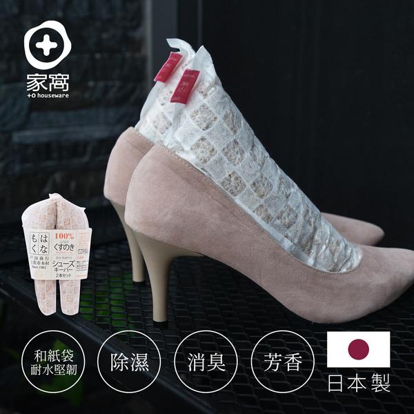 【+O家窩 X 戶田】日本製天然木絲除溼/消臭芳香鞋塞-女鞋專用-1雙入-2種味道可選(除濕 除臭 芬芳)