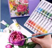 畫筆 晨光儿童水粉画颜料装套装幼儿园画画水彩画笔工具箱套装小学生初学者12色24色 名創