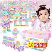 兒童積木6拼裝益智8女孩7男孩子3寶寶玩具4智力1-2周歲10塑料拼插  米蘭shoe