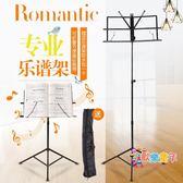 譜架 譜架二胡吉他古箏琴譜架小提琴家用譜台摺疊便攜式歌譜架加厚加粗T 1色