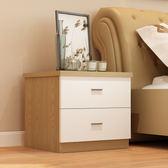 雙12聖誕交換禮物北歐現代簡約床頭櫃簡易迷你收納儲物小櫃子宿舍臥室床邊角櫃