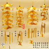 五管風鈴金色鈴鐺五層七層風鈴大號小號銅合金彩色風鈴化五黃二黑 卡卡西
