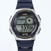 CASIO卡西歐銀藍世界時間膠錶 柒彩年代【NEC50】