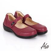 A.S.O 均壓氣墊 頂級真皮沖孔魔鬼氈奈米氣墊鞋 紅