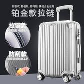 卡帝樂鱷魚旅行箱男女學生密碼拉桿箱萬向輪24寸手提登機行李箱  米娜小鋪 YTL