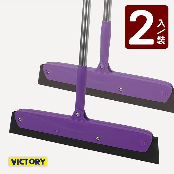 【VICTORY】EVA彈力除塵除水掃把(2入)#1026007
