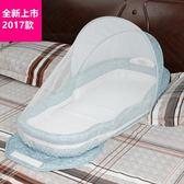 嬰兒床床中床睡籃多功能便攜式新生兒寶寶小床bb旅行可摺疊床上床 igo 居家物語