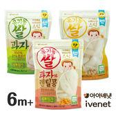 ivenet艾唯倪 - 韓國寶寶大米餅 原味 / 雪蓮子 / 扁豆 4160 好娃娃