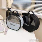 化妝包大容量高級感精致女旅行便攜化妝品收納包盒手提小2021新款 美物生活館