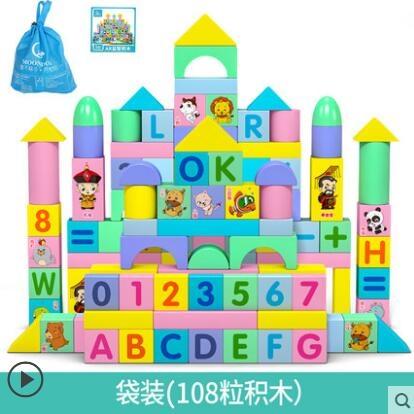 兒童積木玩具3-6周歲女孩寶寶1-2歲嬰兒益智