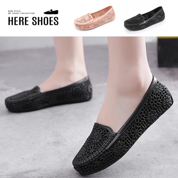 [Here Shoes]防潑水材質 蕾絲花紋風 純色簡約好穿拖懶人鞋 休閒鞋 雨鞋–AN1814