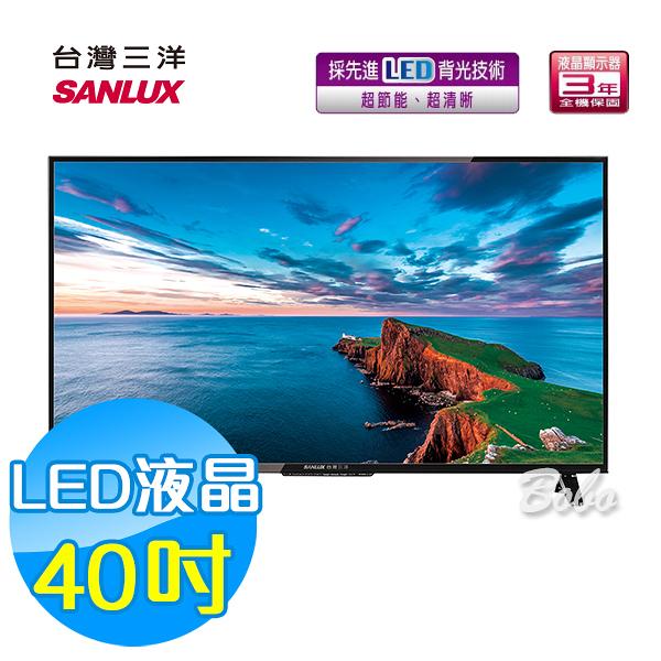 SANLUX 台灣三洋 40吋LED液晶顯示器 液晶電視 SMT-40MA3(含視訊盒)