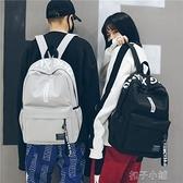 學生包初一輕便好看初二耐用書包男時尚潮流個性街頭韓版嘻哈雙肩 【全館免運】