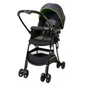 Graco CITI GO 超輕量型雙向嬰幼兒手推車 輕旅行 -亮點綠