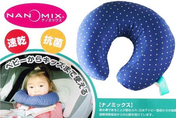日本 MIRAREED 兒童U型枕 汽車枕頭 靠枕 汽車頸枕 車用頭枕 汽車護頸枕 飛機靠枕 舒緩頸部