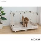 ★日本IRIS.【RKG-900L】精緻...