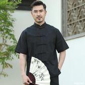 唐裝 中國風男士中老年大碼中式短袖襯衫漢服男居士服男上衣夏季  米蘭shoe