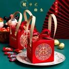 婚禮喜糖盒子結婚專用婚慶手提糖盒喜糖袋創意伴手禮糖果包裝禮盒 設計師
